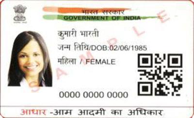 Paper printed ID card (Aadhar)